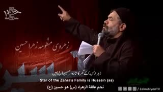 بی سروسامان توام یا حسین - محمود کریمی   English Urdu Arabic Subtitles