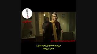 دانلود فیلم سینمایی سرکوب ( تماشا برای زیر 12 سال ممنوع )