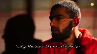 ایرانی های مرتد