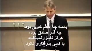 معنای زندگی در قرآن (1)- جفری لنگ Jeffrey Lang