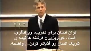 معنای زندگی در قرآن (2)- جفری لنگ Jeffrey Lang