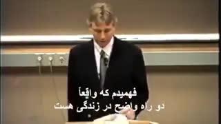 معنای زندگی در قرآن (3)- جفری لنگ Jeffrey Lang