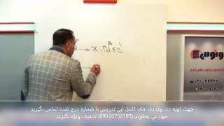 شیمی استاد رادمان مهر قسمت سوم