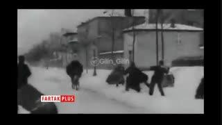 اولین تصاویری که از برف در سینما پخش شد