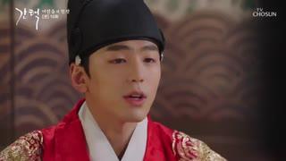 قسمت دهم سریال کره ای ملکه: عشق و جنگ+زیرنویس آنلاین The War Between Women 2019 با بازی جین سه یئون