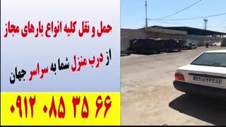 حمل و نقل هوایی بین المللی و فریت هوایی انواع بار از اهواز و استان خوزستان و سراسر ایران به تمام نقاط جهان