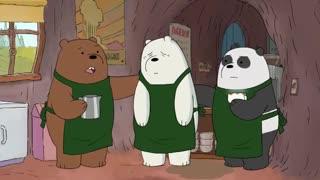 سه کله پوک ماجراجو 11 - We Bare Bears