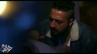 دانلود قسمت 1 سریال خواب زده