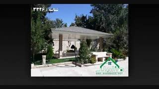 فروش باغ ویلا دوبلکس در تیسفون شهریار