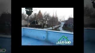 فروش باغ ویلا با پایانکار در ملارد ویلا
