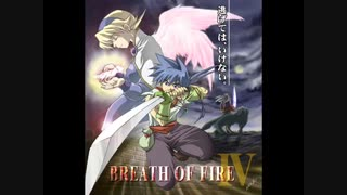 Breath of Fire IV Endings And Beginnings