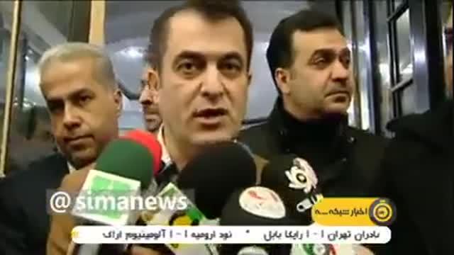 تصمیم نمایندگان فوتبال ایران در قبال تصمیم سیاسی کنفدراسیون فوتبال