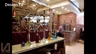 معماری و طراحی داخلی چایخانه سنتی تاواریش