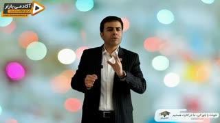 استاد احمد محمدی - اقدامات کوچک