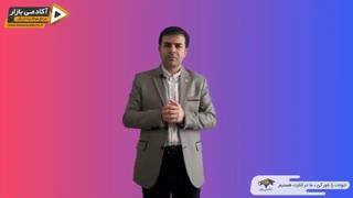 استاد احمد محمدی - قانون پارکینسون