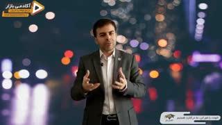 استاد احمد محمدی - ماهی گلی
