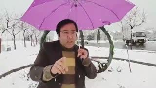 حال خوش روز برفی با آقای روان شناس غلامرضا رامفر بخش سوم
