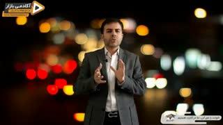 استاد احمد محمدی - مهمترین مهارت شغلی
