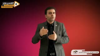 استاد احمد محمدی - پروژه در حال ساخت