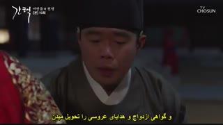 قسمت دهم سریال کره ای ملکه: عشق و جنگ+زیرنویس چسبیده The War Between Women 2019 با بازی جین سه یئون