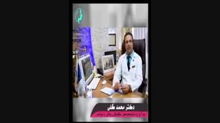 علت مراجعه برای جراحی بینی | دکتر گلی