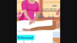 ترفند های جالب و ساده برای کاهش درد قاعدگی