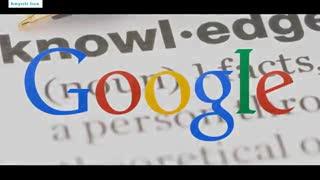 گوگل چقدر بزرگ است