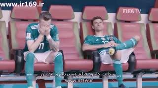 تیزر فیلم رسمی جام جهانی 2018