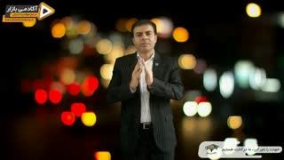 استاد احمد محمدی - صبحهای شاد