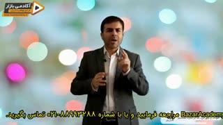 استاد احمد محمدی - تصمیم گیری