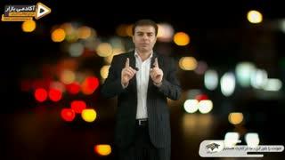 استاد احمد محمدی - زمان رسیدن به موفقیت