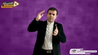 استاد احمد محمدی - امید چه نقشی در زندگی ما دارد؟