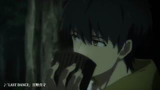 تریلر سوم انیمه سریالی Kyokou Suiri یا In/Spectre