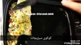آموزش کوکو سبزی