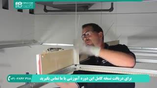 آموزش کناف کاری - زیر سازی برای کناف
