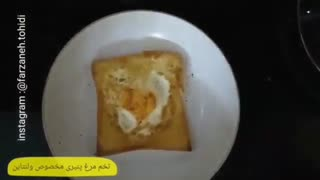 تخم مرغ پنیری