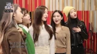 موزیک ویدئوی منتشر شده توسط KBS به نام The Earth Traveler  با حضور ایدول ها کیپاپ