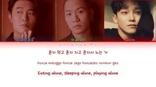 Dynamic Duo (다이나믹 듀오), Chen (첸) - 'You (혼자)' Lyrics (Color Coded_Han_Rom_Eng)