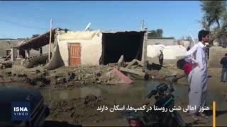 خسارت سیل به روستاهای شهرستان جاسک