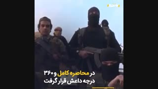 ماجرای نجات ترکمان های عراق توسط شهید سردار سپهبد  قاسم سلیمانی
