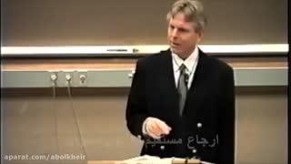 سخنرانی کامل دکتر جفری لَنگ، Jeffrey Lang، در مورد  قرآن- ۱۹۹۹ پردو  آمریکا