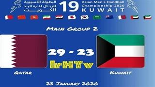 دیدار تیم های ملی قطر و کویت در مسابقات هندبال قهرمانی مردان آسیا2020