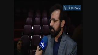 """مصاحبه با عوامل و بازیگران نمایش """"12روز"""" زندگینامه شهید مصطفی هادی"""