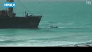 مستند پروژه سومالی با دوبله فارسی