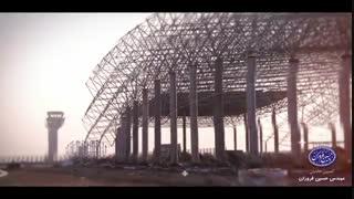 احداث فرودگاه بین المللی منطقه آزاد ماکو