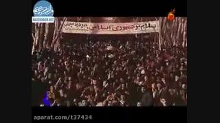 بهمن خونین جاویدان