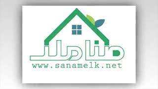 فروش باغ با ویلای دو خواب در کردزار شهریار