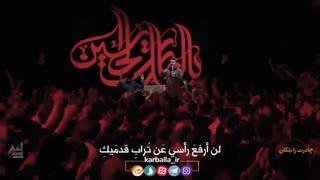 نماهنگ با عنوان چادرت را بتکان در رثای حضرت زهرا سلام الله علیها