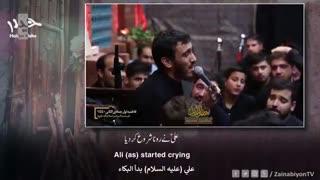 میخندم برات تو فقط گریه نکن - مهدی رسولی | English Urdu Arabic Subtitles