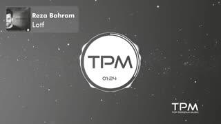 آهنگ جدید رضا بهرام ـ لطف